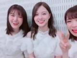 #Nogizaka46 #Nogisatsu #Nogi_Satsu #MatsumuraSayuri #ShiraishiMai #AkimotoManatsu