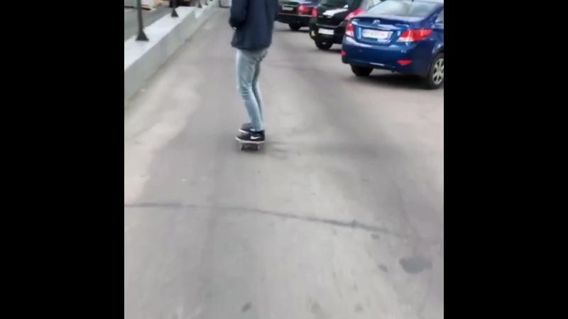 Скейтер ёбаный