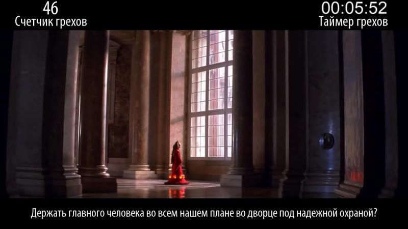 Все грехи фильма Звёздные войны_ Эпизод 1 – Скрытая угроза - Часть 1
