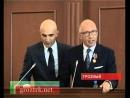 Конференция с участием немецких политиков Чечня