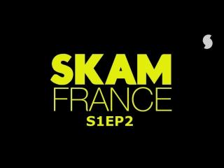 S1EP2 (SKAM FRANCE)