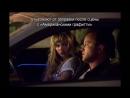 Need for Speed Жажда скорости Удаленные сцены с комментариями режиссера русские субтитры