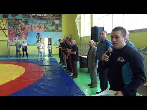 Открытие 24 турнира по греко-римской борьбе в ФОК Дельфин