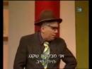 Изнасилование по- израильтянски ))