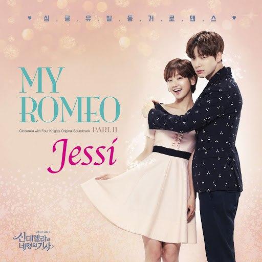 Jessi альбом Cinderella & Four Knights, Pt. 2