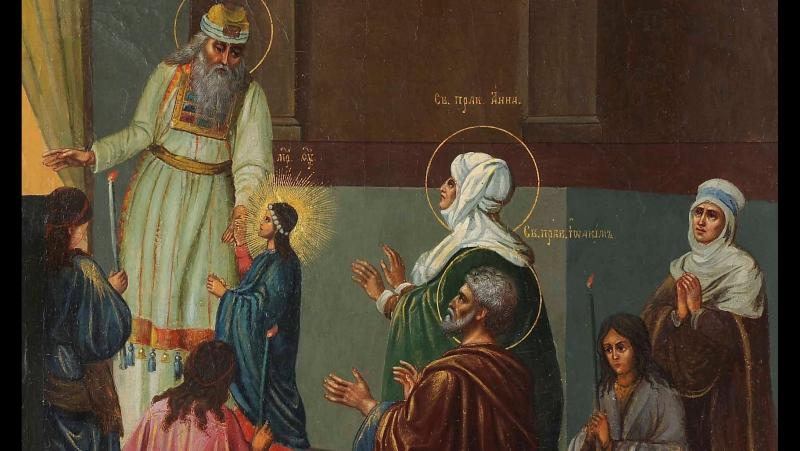 На праздник Введения во храм. Стихотворение иеромонаха Аверкия (Белова) читает Светлана Ладина, 2017