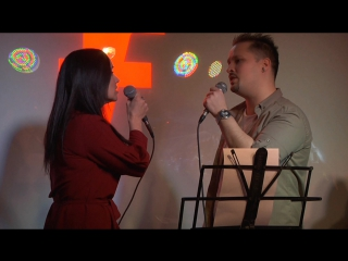 A Great Big World, Christina Aguilera - Say Something cover. Aleamore и Ульяна Бойцова