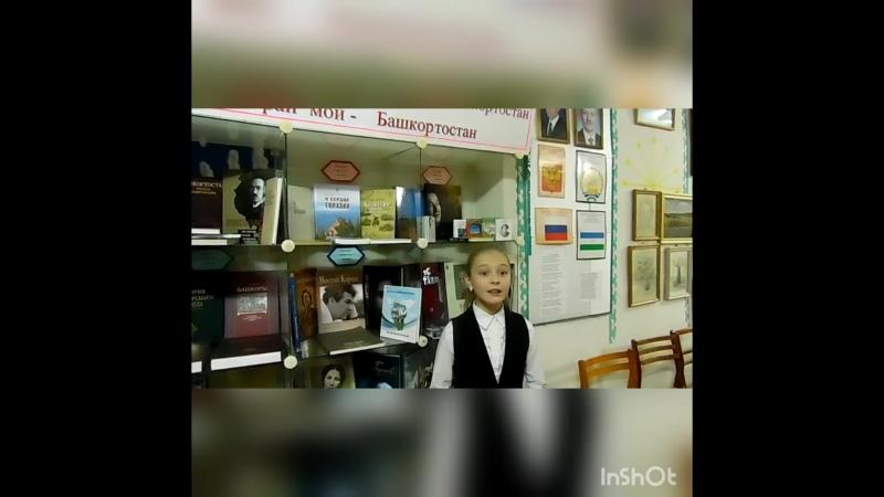 Газимова Эльвина Мустай Карим «Каен япрағы»