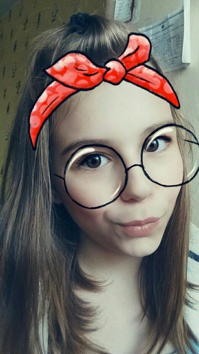 Алина Ломакина