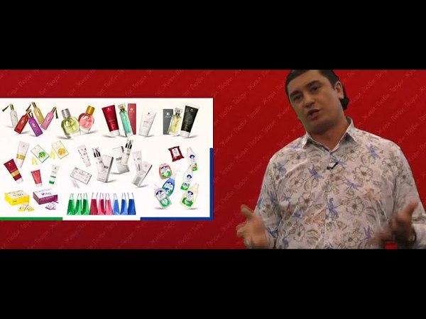 Презентация компании Armelle (Армель) от основателя компании Вячеслава Демидова