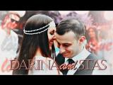 Дарина и Стас | Шеминовы