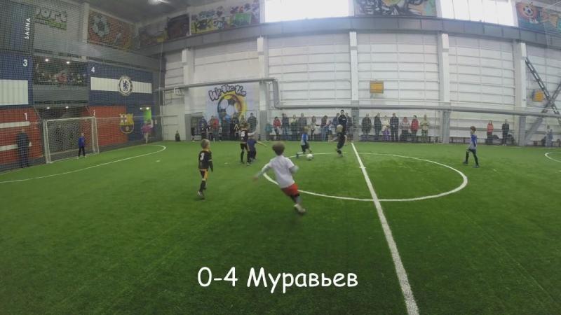 Герои - Центр-1(U8)