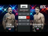 Alexander Volkov vs Timothy Johnson UFC Fight Night