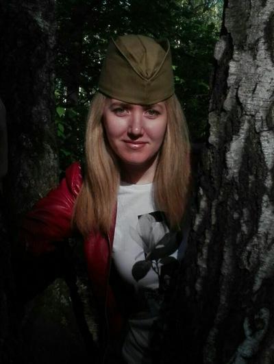 Sandra Lipatova