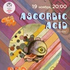 Ascorbic Acid/Red Crickets в Джао Да