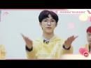 Sooo cute Lu DingHao IDOL PRODUCER 香蕉娱乐