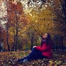 Аделина Валеева фото #3