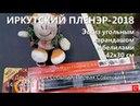 Зарисовка угольным карандашом Тест GIOCONDA Koh i noor Extra Charcoal Олег Беседин Иркутск