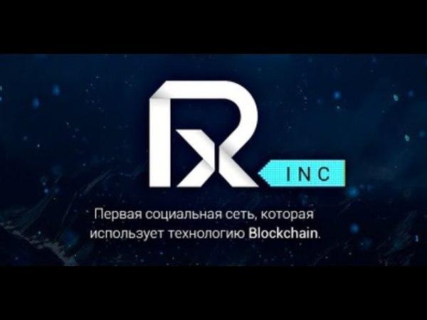Презентация корпорации RX Inc с Анастасией Михневич 16 04 2018 смотреть онлайн без регистрации