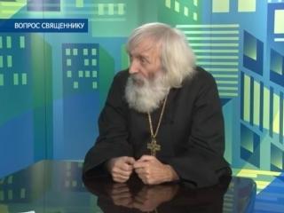 8828.Вопрос священнику о.Евгений Соколов св.пр.Иоанн Кронштадтский - святой и земляк