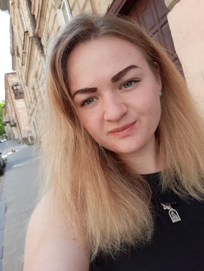 Дарина Харченко