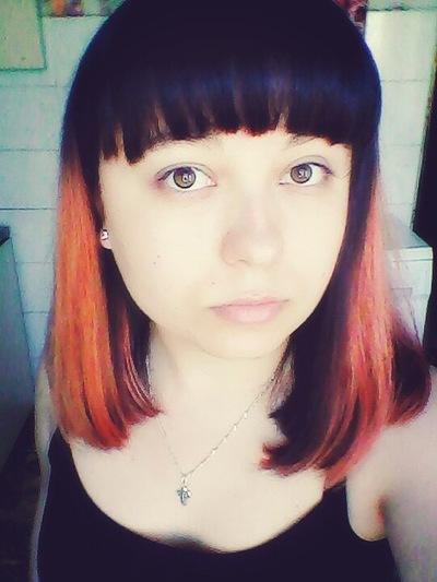 Анастасия Сафонова