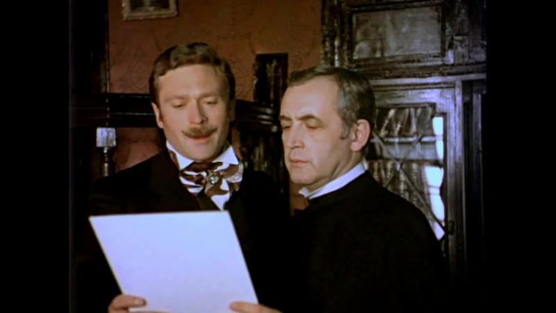 Приключения Шерлока Холмса и доктора Ватсона (1983 ) Сокровища Агры - 2 серия