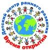 """Детский центр """"Время открытий"""" в Курске"""