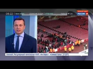 Россия 24 - Бывший генсек ООН Пан Ги Мун начал карьеру в спорте