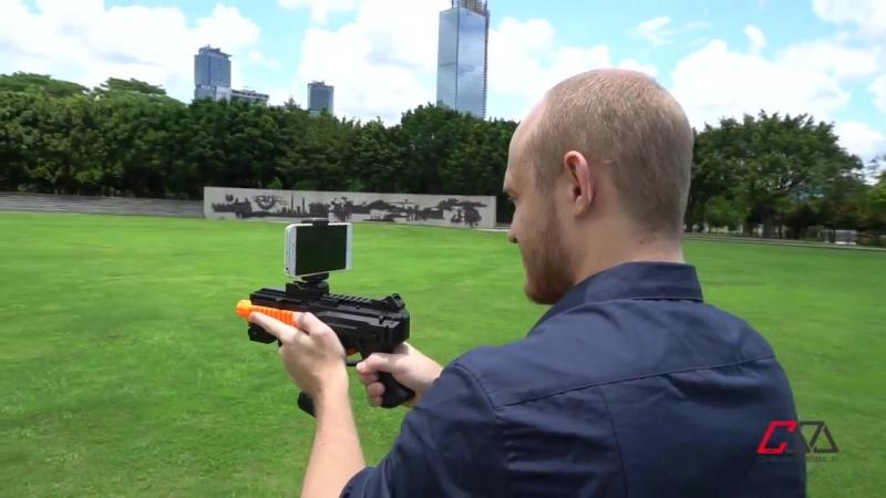 Автомат AR GUN GAME! Дополненная виртуальная реальность!