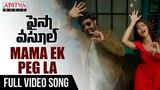 Mama Ek Peg La Full Video Song Paisa Vasool Movie Balakrishna, Puri Jagannadh, Anup Rubens