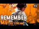 Вспомнить всё в Remember Me или другая Франция PC 1