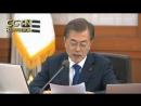 Президент Республики Корея заявил о стремлении к мирному договору с КНДР