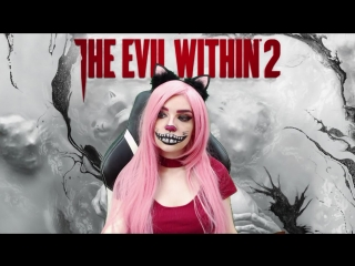 THE EVIL WITHIN 2 И МАЛЬВИНА :D #8