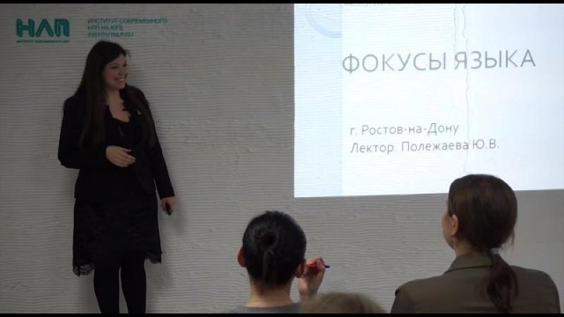 9-11 мая в Ростове на Дону пройдёт тренинг Михиаила Пелехатого
