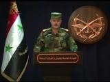 القيادة العامة للجيش السوري تحرير مدن وبلدات في الغوطة الشرقية والعمليات مستمرة في محيط دوما