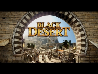 (18+)Black Desert Online*Ночные покачушки и распозновалки)))