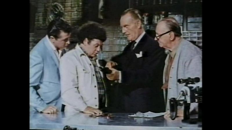 Последний из секретных агентов (1966)