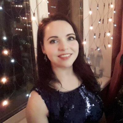 Ирина Сердюкова