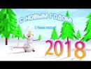 S novym 2018 godom Luchshaya novogodnyaya pesnya God ZHeltoj Sobaki