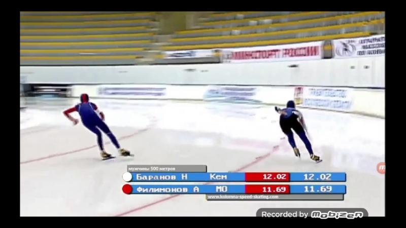 ВС Серебряные коньки Баранов 500 м. 10.03.18