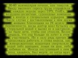 ПРИВИВКА ТРУПНЫМ ЯДОМЪ(1)