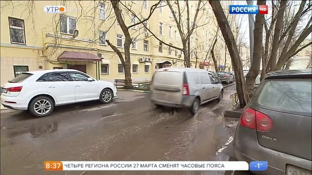 Вести-Москва • Вести-Москва. Эфир от 10.03.2016 (08:30)