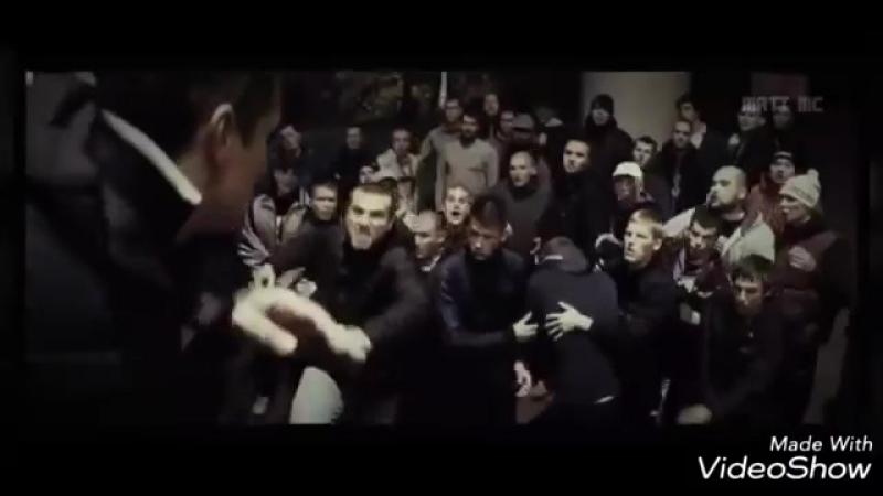 Клип Брат за брата рэп.mp4