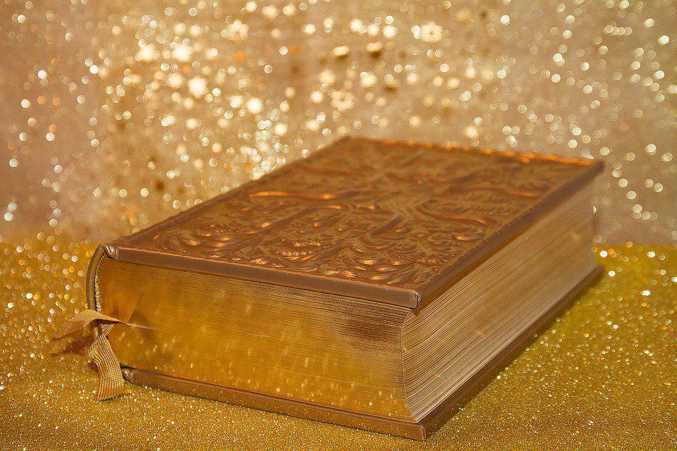 «Неделя православной книги» прошла в детской библиотеке Лианозова
