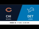 NFL2017 / W15 / Chicago Bears - Detroit Lions / CG / EN