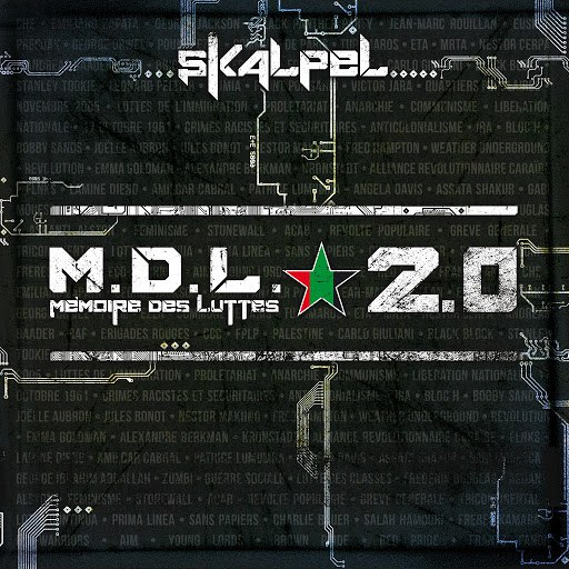 Skalpel альбом M.D.L. 2.0