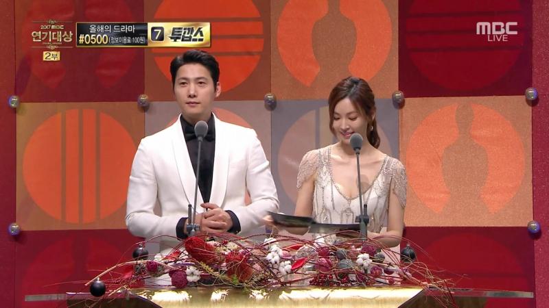 2017 MBC Drama Awards - Kim So Yeon ♥ Lee Sang Woo.mp4