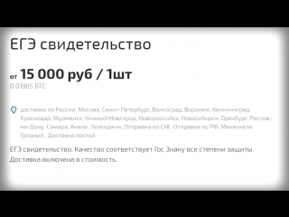 ЖУТКИЕ ТАЙНЫ ДАРКНЕТА.mp4