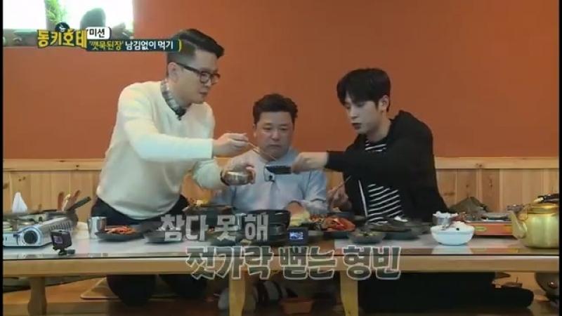 [180312] SEUNGJUN SJ Hello's <Yoon JungSoo's Don Quixote> Ep.1